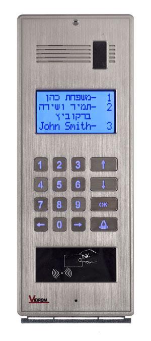 11 – פנל דיגיטלי הכולל קודן וקורא כרטיסים VIDROM